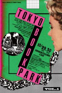 20161029-1030_tokyobookpark_shimokitazawa